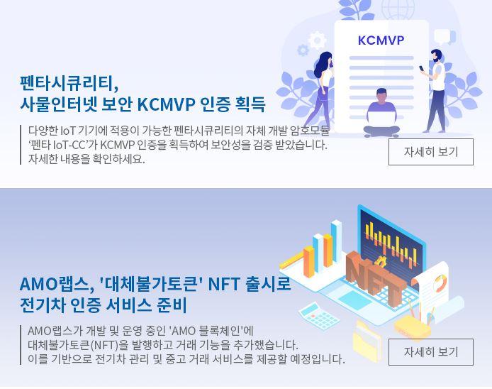 newsletter main image